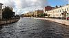 在圣彼得堡运河Griboyedov | 免版税照片