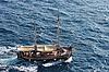 Boat in the blue sea | Stock Foto