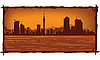 Auckland skyline | Ilustración vectorial