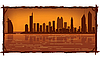Dubai skyline | Stock Vector Graphics