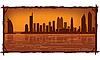 Dubai horizonte | Ilustración vectorial