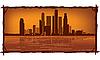 Singapur skyline | Stock Vector Graphics