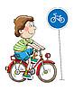 ID 3127847 | Junge auf einem Fahrrad | Illustration mit hoher Auflösung | CLIPARTO