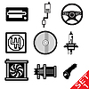 Vector clipart: Car Parts