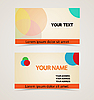 Vector clipart: Retro vintage business card