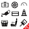 Vector clipart: Car part icon set
