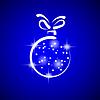 Vector clipart: Blue christmas ball