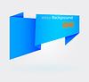 Vector clipart: Blue origami