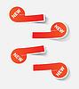 Vector clipart: New lebels