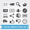 Социальные иконки набор носителей