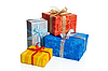 Multi-coloured boxes with gifts | Stock Foto