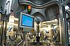 제약 산업 | Stock Foto