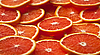 Orange Slices | Stock Foto