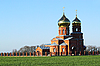 Orthodox church | Stock Foto