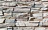 ID 3140754 | Brick wall. Stone background | High resolution stock photo | CLIPARTO