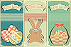 Vector clipart: basket of Easter Eggs and Bunny