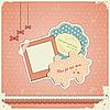 Vector clipart: scrapbook