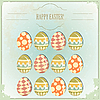 Easter Eggs - old postcard in vintage style