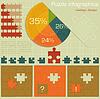 Векторный клипарт: головоломка инфографики набор