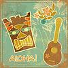 Vector clipart: Vintage Hawaiian card