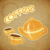 Vector clipart: two coffee cups and coffee pot