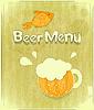 Vector clipart: Retro Design Cover of Beer Menu