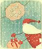 Vector clipart: Christmas cards with Santa