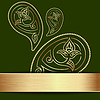 Vector clipart: Paisley background