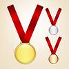 Векторный клипарт: комплект медалей