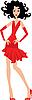 Векторный клипарт: Красивыаяе женщина в платье
