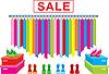 Векторный клипарт: Одежда и обувь продаже