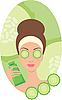 Vektor Cliparts: Schöne junge Frau mit einer Gurke im Gesicht