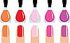 Vector clipart: Set of 5 nail polish