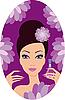 Векторный клипарт: Красивая женщина с лаком для ногтей
