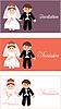 Vector clipart: Wedding couple.