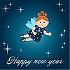 Векторный клипарт: Новогодняя открытка с феей