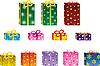 Векторный клипарт: Подарочные коробки