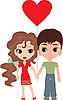 Векторный клипарт: Любить