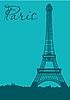 Векторный клипарт: Париж. Card.