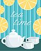 Векторный клипарт: Card. Сервисное меню чай