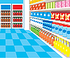 Supermarket | Stock Vector Graphics