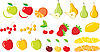 Vector clipart: Fruits. Set.