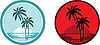 Vector clipart: Tropical beach with palm trees. Emblem.