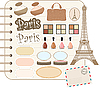 Vector clipart: Scrapbook elements with Eiffel tower and cosmetics