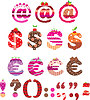 Vector clipart: Sweet punctuation marks, dollar sign and euro