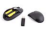 Photo 300 DPI: wireless mouse