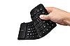 橡胶键盘 | 免版税照片
