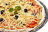 Uncooked vegetarian pizza | 免版税照片