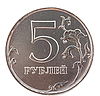 Russian coin | Stock Foto