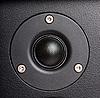 ID 3153201 | Speaker | High resolution stock photo | CLIPARTO